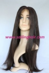 Brazilian Virgin Hair 24 inch Color 1B